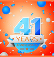 forty one years anniversary celebration vector image vector image