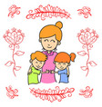 happy mother day collection style vector image vector image