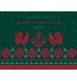 horizontal invitation Happy New Year on green back vector image vector image