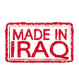 made in iraq stamp text vector image vector image