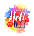 abstract watercolor background for happy holi vector image vector image
