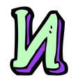 comic cartoon letter N vector image