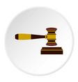 judges gavel icon circle vector image