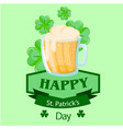 st patrick s day mug clover leaves background vect vector image