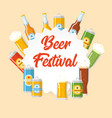 beer festival flat poster vector image vector image