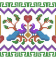 cross stitch embroidery peacock design vector image vector image