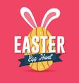 easter egg hunt vector image vector image