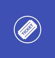 ticket icon in circle vector image vector image