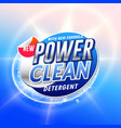 creative laundry detergent product pacgaging vector image vector image