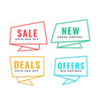 four line origami style sale banner vector image vector image