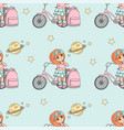 girl and planet school seamless pattern vector image