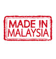 made in malaysia stamp text vector image