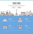 paris city travel vacation guide vector image vector image