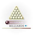 russian billiards background vector image vector image