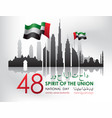 united arab emirates national day vector image vector image