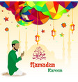 drawing for an islamic holiday vector image vector image