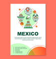 mexico brochure template layout mexican tourist vector image