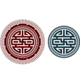 oriental design element vector image vector image