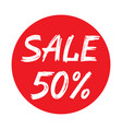 sale 50 percent concept graphic vector image vector image