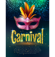 Carnival Masquerade Background Poster vector image vector image