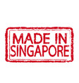 made in singapore stamp text vector image vector image