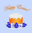 orthodox easter cake vector image