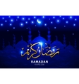 Ramadan Kareem background with mosque vector image vector image