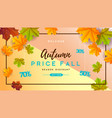 autumn big sale typography poster with vector image