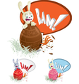 Easter Egg Surprise vector image