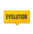 evolution price tag vector image vector image