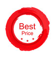 colorful label circle brush stroke best price vector image vector image