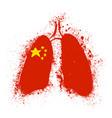 human lungs are affected pneumonia coronavirus vector image vector image