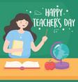 happy teachers day teacher in classroom vector image vector image