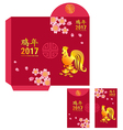 Red packet for Chinese new year 2017 Chinese vector image vector image