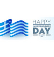 greece independence day greeting card with flag vector image
