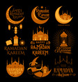 islamic holy holiday vector image