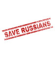 scratched textured save russians stamp seal vector image vector image