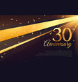 30th anniversary celebration card template vector image vector image