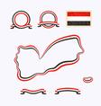 Colors of Yemen vector image