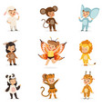 kinds in animal costume disguise happy and ready vector image vector image
