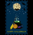 witch stuff on full moon background vector image vector image