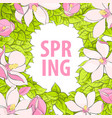 a beautiful poster with the inscription spring vector image vector image