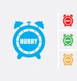 a hurry alarm clock icon set vector image
