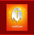 composition of orange hue with easter egg and text vector image