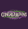 lettering for congratulations wishes vector image vector image