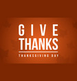thanksgiving background style collection vector image vector image