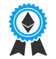 ethereum reward medal flat icon vector image