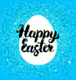 happy easter blue greeting vector image vector image