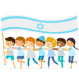 kids with big israeli flag vector image vector image