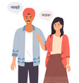 young people in casual clothes talking hello in vector image